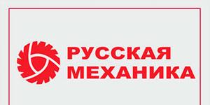 """""""Русская механика"""" становится ближе!"""