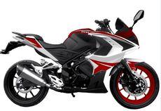 Мотоцикл Racer Storm RC250XZR-A